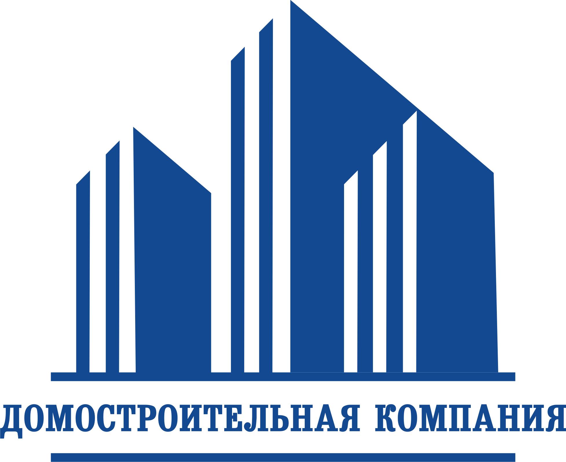 Домостроительная Компания