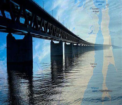 Мост на Сахалин. Стали известны сроки строительства