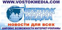 Восток-Медиа